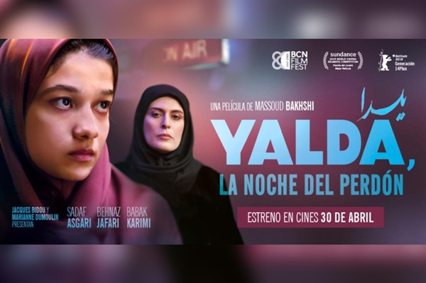 Public release of YALDA in Spain in coincidence with its participation in Barcelona International Film Festival